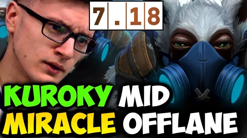 MIRACLE Offlane Kuroky Mid Meepo in Patch 7.18 - Disaster Game