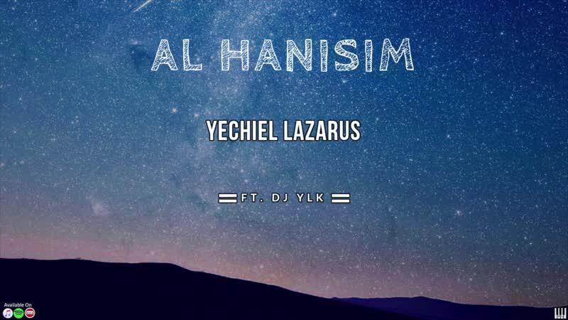 Yechiel Lazarus Al HaNisim Feat DJ YLK