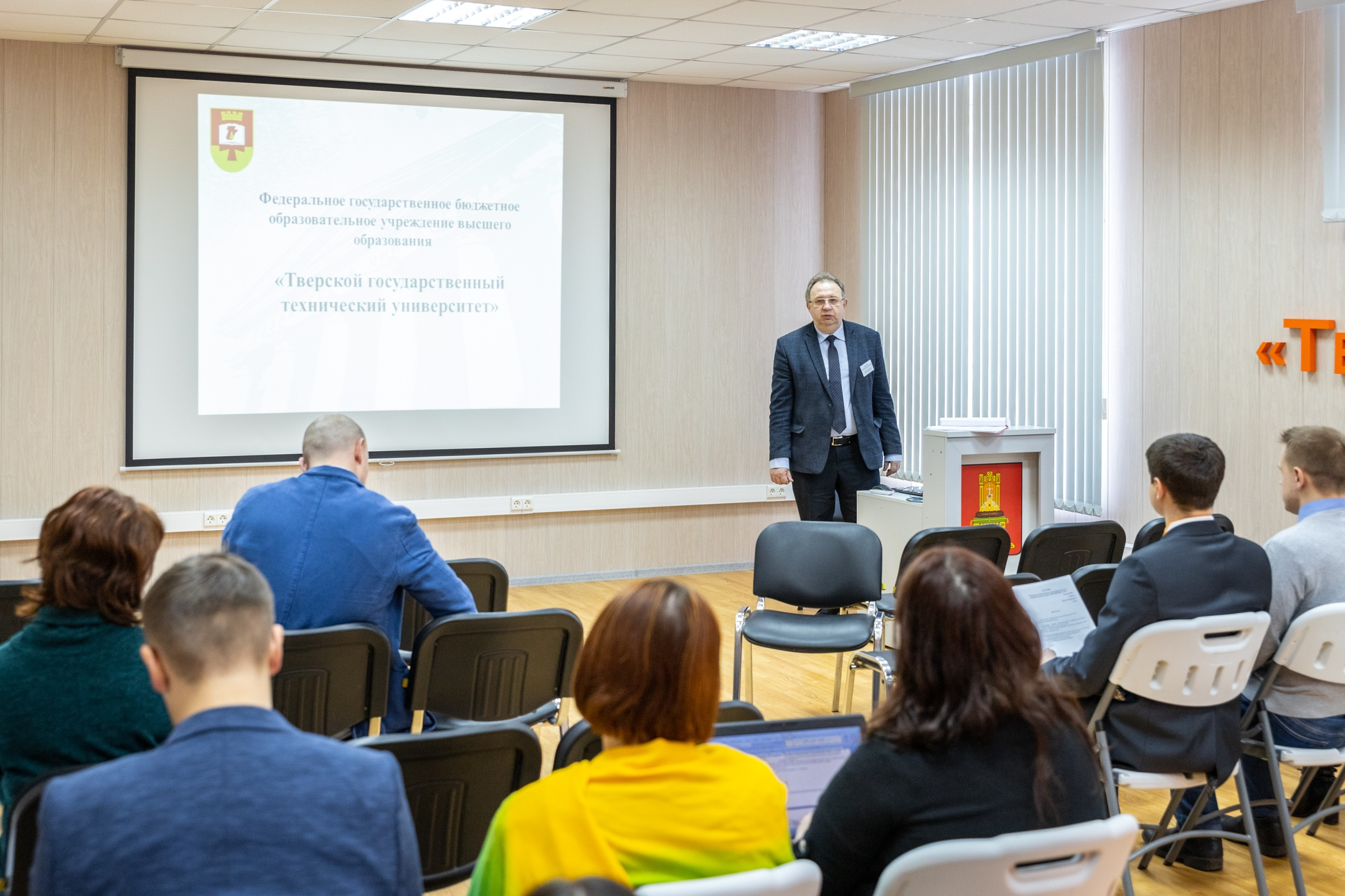 В центре «Технополис» ТвГТУ обсудили развитие профориентационного проекта «Перспектива. 21 век»