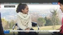 Новости на Россия 24 • Турецкие журналисты уличили 7-летнюю свидетельницу атак российских ВКС в обмане