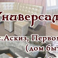 АлександрИптышев