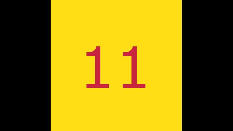 Кураж Бамбей 11 лет Завтра в США выходит финал Теории