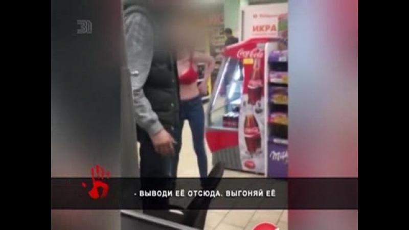 Челябинка разделась в супермаркете Дама попыталась добиться внимания от одного из сотрудников
