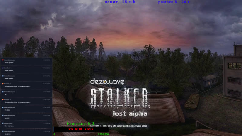S.T.A.L.K.E.R. Lost Alpha ds live letsplay 24h