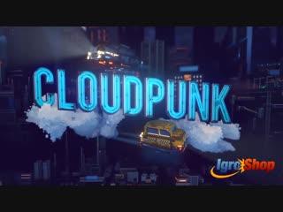 CLOUDPUNK - Official Trailer (New Cyberpunk Game 2019)