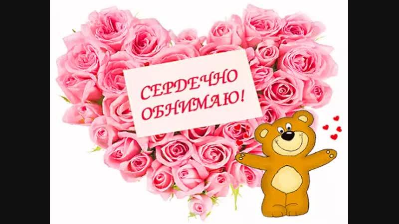 Doc112241019_488274722.mp4