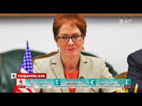 Розповідаємо про Надзвичайного і Повноважного посла США в Україні – Марі Йованович