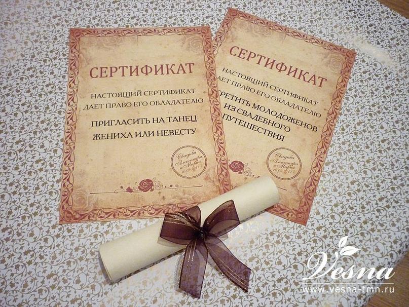 Как выбрать подарочный сертификат
