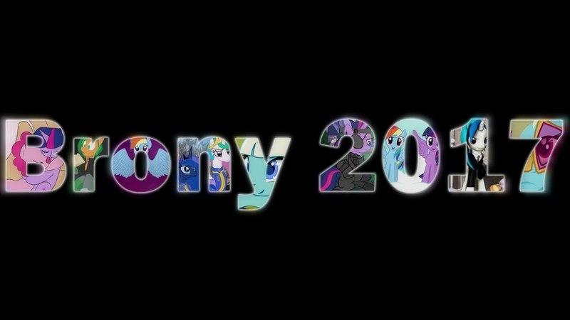 Brony 2017
