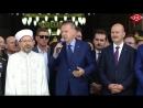 Cumhurbaşkanı Recep Tayyip Erdoğan, Jandarma, Sahil Güvenlik Akademisi Camii açılışı 29 Haziran 2018