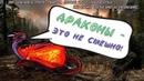 Безумие в TES5 Skyrim Приколы, фейлы Far Cry 5 and Resident Evil 7