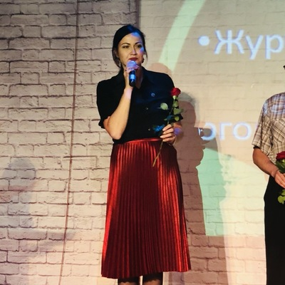 Анастасия Куюмджян