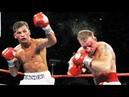 Артуро Гатти vs Микки Уорд(1-й Бой)-Arturo Gatti vs Micky Ward(First fight)18.05.2002(RUS)