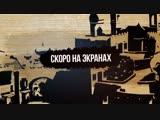 Аладдин от Гая Ричи