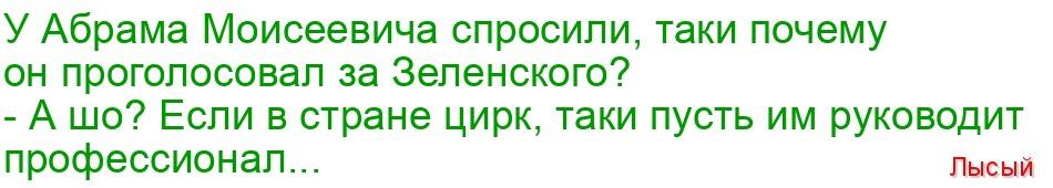 https://pp.userapi.com/c847216/v847216147/1eabd4/HtoT0E0cZf0.jpg
