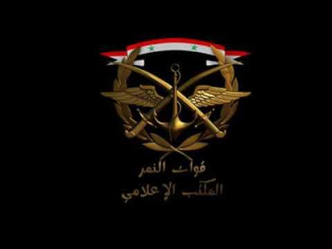 Специальный бригадир Сухаил Аль-Хасан Аль-Нимр в Алеппо Божья милость