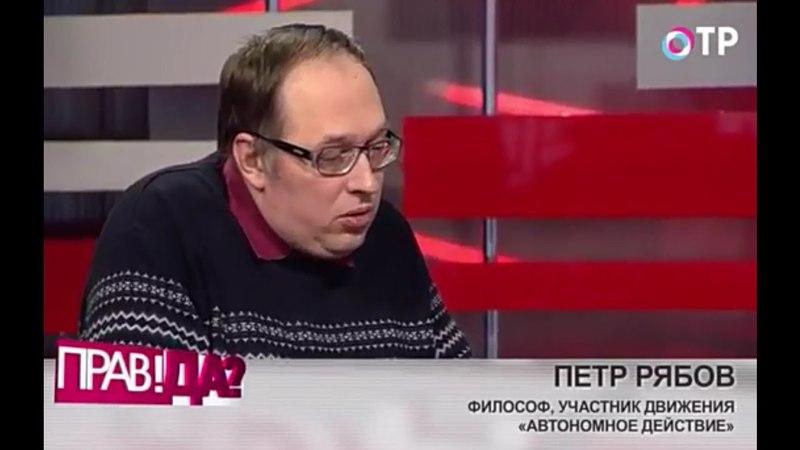 Петр Рябов Развитие местного самоуправления проблемы и решения