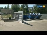 В Рощино подвели предварительные итоги нескольких месяцев раздельного сбора мусора