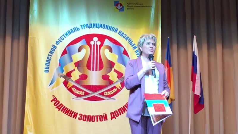 Поздравление от Б.А. Дубровского участников фестиваля Родники Золотой долины