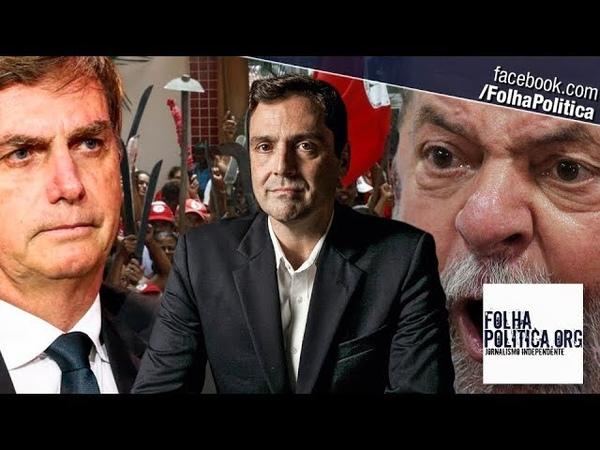 Príncipe de Orleans e Bragança se pronuncia sobre as eleições e faz alerta sobre planos..