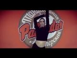 VOGUE | Sasha Tolmach | PARADOX CREW