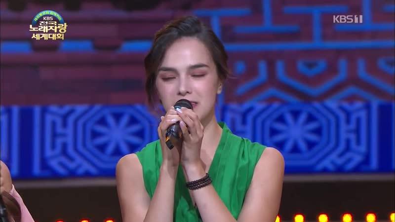 전국노래자랑 세계대회 김옥사나 비와 당신