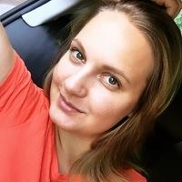 АнтонинаСердюкова