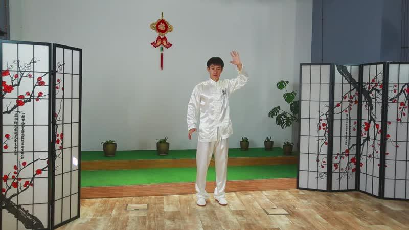 Упражнение на улучшение функций селезенки и желудка. Мастер цигун и тайцзи - Ли Минь.