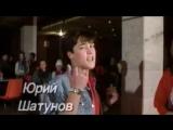 Юра Шатунов-Белые Розы