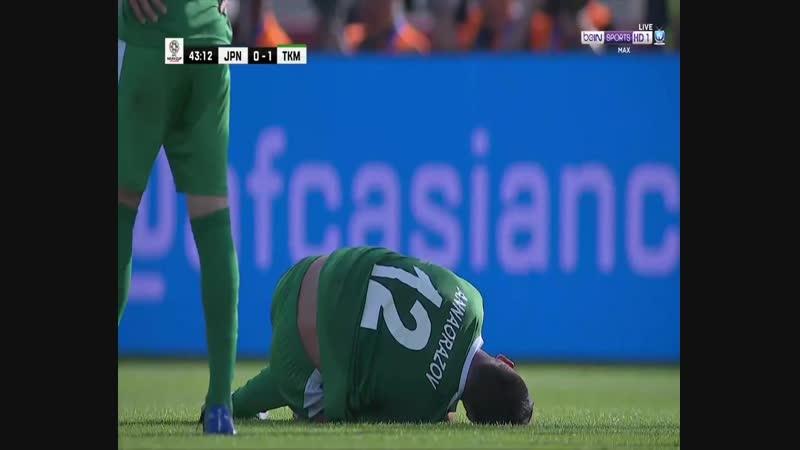 Кубок Азии-2019-F1-090119 Япония - Туркменистан (араб)