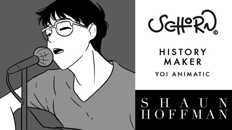 SchornEE Shaun Hoffman - History Maker [Animatic]