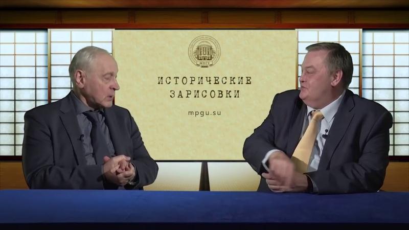 Е Ю Спицын и А А Зданович Из истории российских спецслужб эпоха Николая I