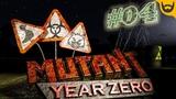 ОТ ВИНТА! Mutant Year Zero Road to Eden PC #04
