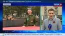 Новости на Россия 24 Георгиевские ленточки для всех участники акции вышли на улицы 70 стран