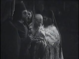 Отец Сергий, 1918, реж. Я. Протазанов, Россия (СССР)