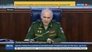 Новости на Россия 24 Минобороны РФ продлевает гуманитарную паузу в Алеппо
