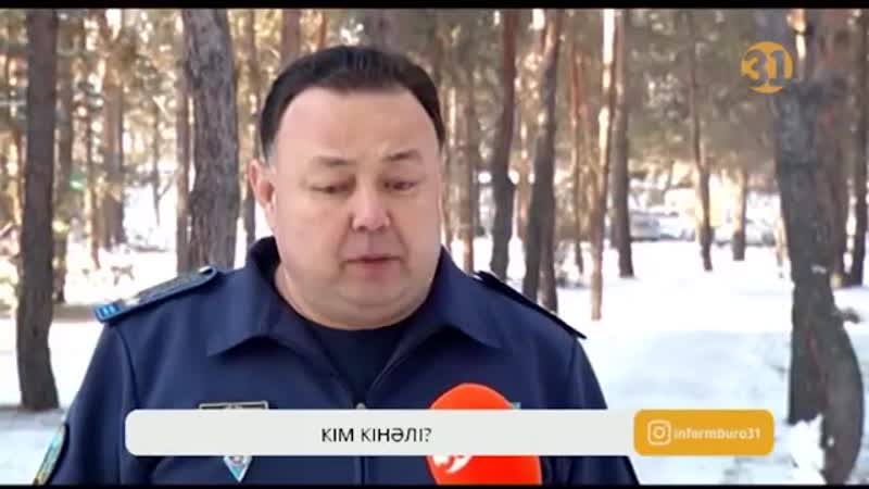 Алматы облысында цистерна жарылысынан көз жұмған азаматтың өліміне кім кінәлі