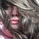 Арина Гамова фото #14