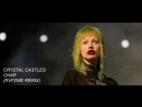 Crystal Castles - Char rvfzme Remix