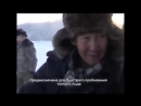 Зимняя рыбалка в Тайге. Рыбалка на Таежных реках. Рыбалка в Сибири. Winter fishing in the Taiga Fish