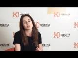 Александра Ларионова - Танцы. Философия. Жизнь.