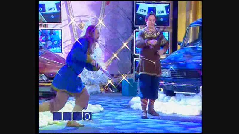 Поле чудес Первый канал 13 01 2006 Старый Новый год