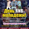 RnB ВТОРНИКИ by DJ York в Shishas Sferum Bar!