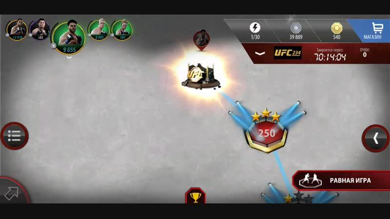 UFC_2019-02-09-01-46-38.mp4