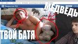 Чем занимается твой батя пока  тебя нету дома)))))