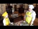Детский кулинарный мастер-класс по приготовлению Бургер-солнышко