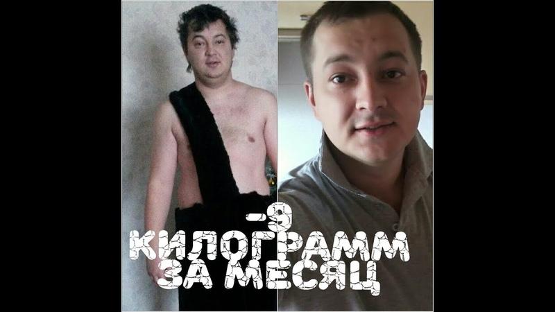 Юрий Спасокукоцкий Методика Разговор1
