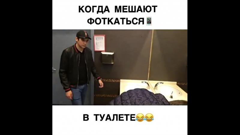 случай в туалете [MDK DAGESTAN]