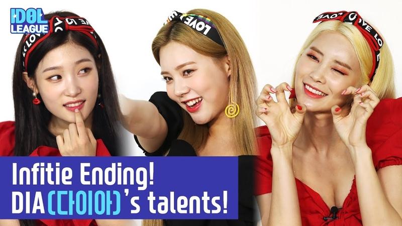 [ENG SUB] Infitie Ending! DIA(다이아)'s talents! - (3/4) [IDOL LEAGUE]