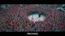 《太極2 英雄崛起》熱血功夫 爆發終極之戰﹗ 10月25日 拳勁四射